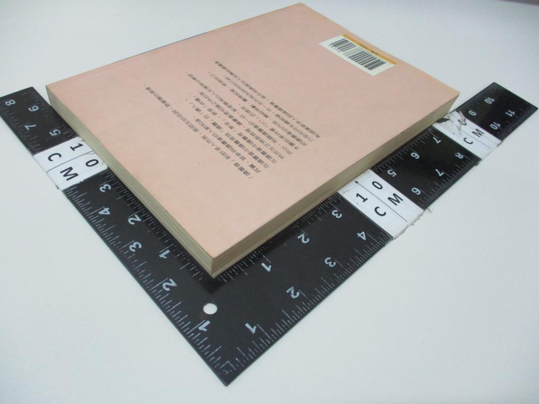 【書寶二手書T8/財經企管_HD3】讀冊做伙行-讀書會完全手冊(修訂版)_林美琴