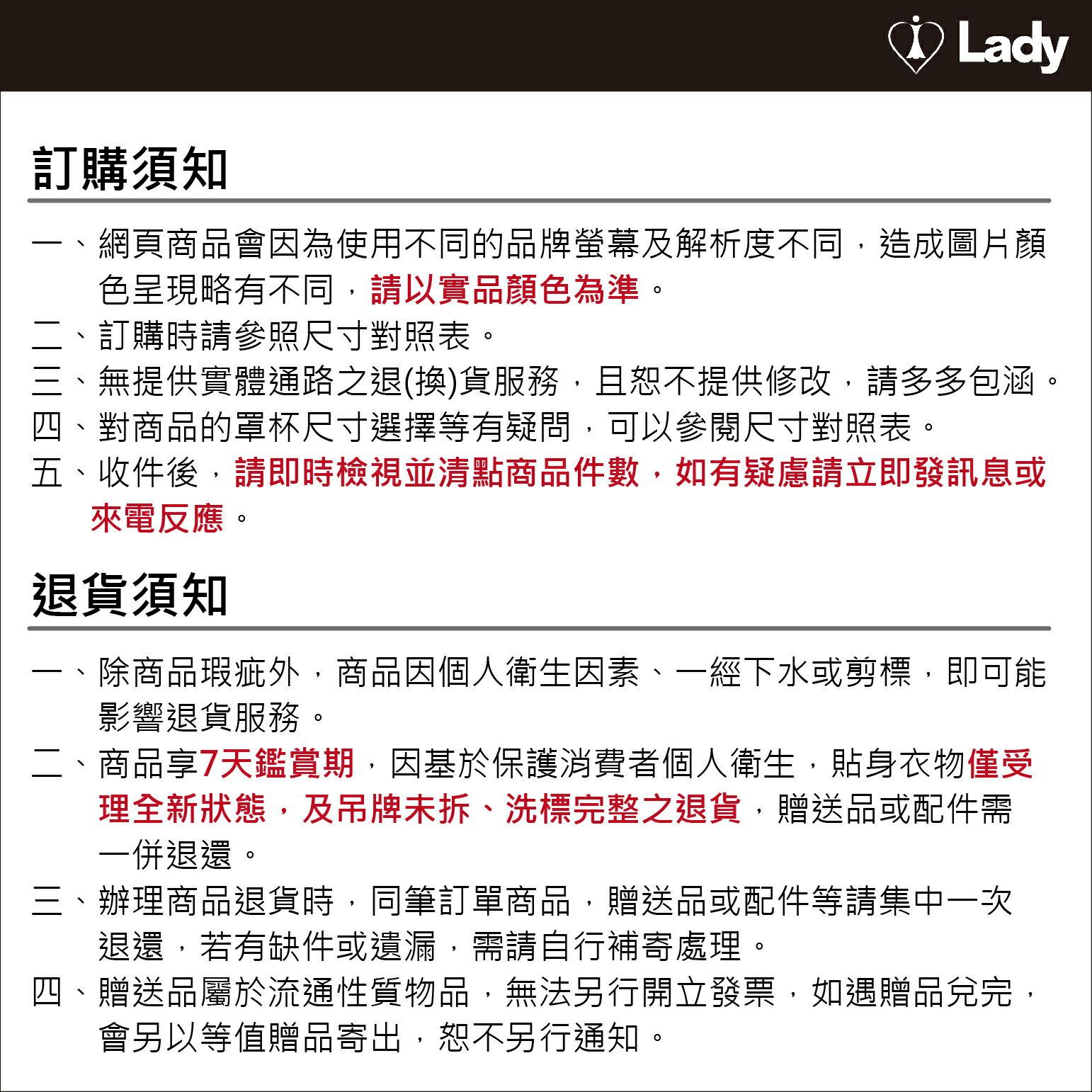 Lady許願花藤系列 G罩 機能調整型內衣(珊瑚橘)【不附襯墊】 7