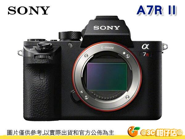 6期0利率 送64G 記憶卡 清潔組 保貼等好禮 Sony A7R II A7RII BO