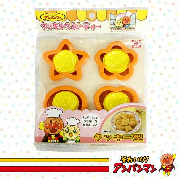 日本製Anpanman麵包超人壓模組壓模模型模具飯糰壓模點心烘培日本進口正版780498