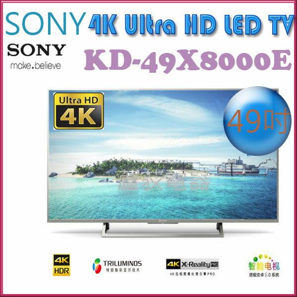 預購【SONY~蘆荻電器】全新49吋【SONY BRAVIA 4K UHD HDR液晶電視】 KD-49X8000E另售KD-55X8500E