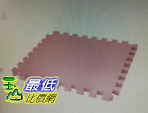 [COSCO代購 如果沒搶到鄭重道歉] 3M 安全防撞巧拼地墊 45*45cm - 粉紅 W113240