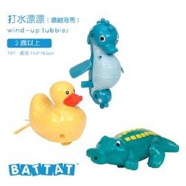 【淘氣寶寶】【美國B.Toys感統玩具】美國【B.Toys】打水漂漂(噴射海馬)