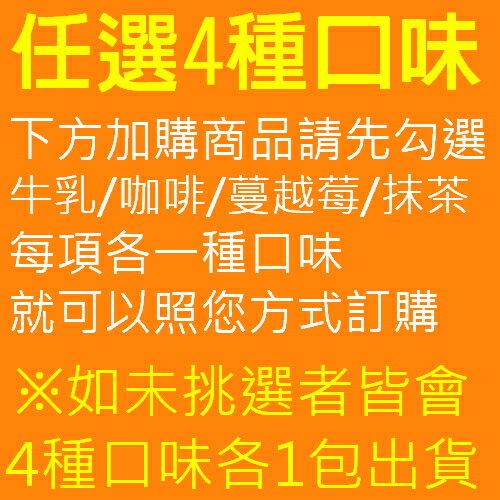 TOP 團購美食 ♡日燒牛軋糖~開運福袋666免運費↘200gX4盒裝 1