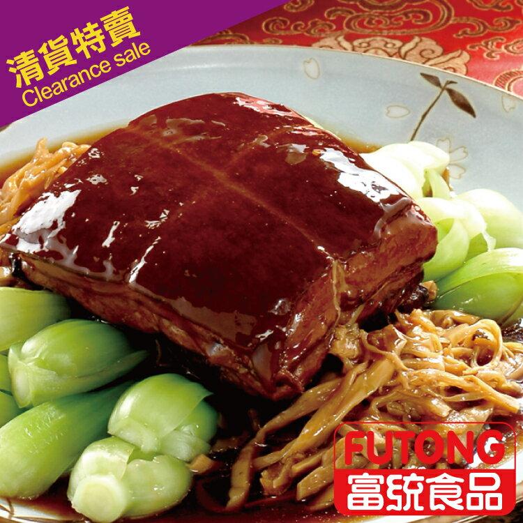 《清貨特賣➘320》【富統食品】東坡肉650g(效期:2018 / 11 / 15) - 限時優惠好康折扣