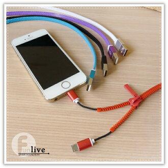 【aife life】二合一拉鍊傳輸線-短/扁線 雙頭 通用電源 電源線/micro USB 線/iphone傳輸線/ipad/平板 手機充電線