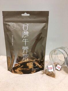 茶立方Tea Life Fun:【茶立方】小資茶包系列-台灣牛蒡茶20入
