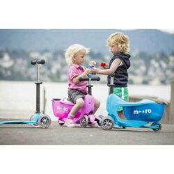 瑞士 Micro Mini 2Go 兒童滑板/學步車【適合年齡:1.5歲以上】【紫貝殼】