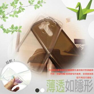 LG V10 H962 水晶系列 超薄隱形軟殼/透明清水套/矽膠透明背蓋
