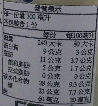 泰國維他豆奶(300ml / 罐) [大買家] 1