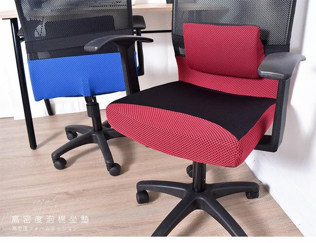 電腦椅 / 椅子 / 辦公椅  透氣高靠背厚腰墊電腦椅 熱銷破萬 免運 台灣製造【A10124】 5