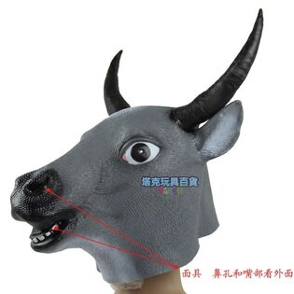 塔克玩具百貨:鬥牛牛頭套水牛面具牛魔王鬥牛動物面具眼罩面罩cosplay派對變裝生日【塔克】