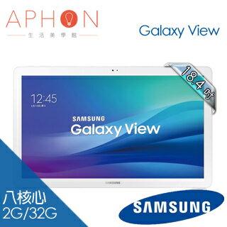 【Aphon生活美學館】Samsung Galaxy View 18.4吋 32G WiFi 平板-送三星原廠專用攜行袋+指觸筆+清潔組