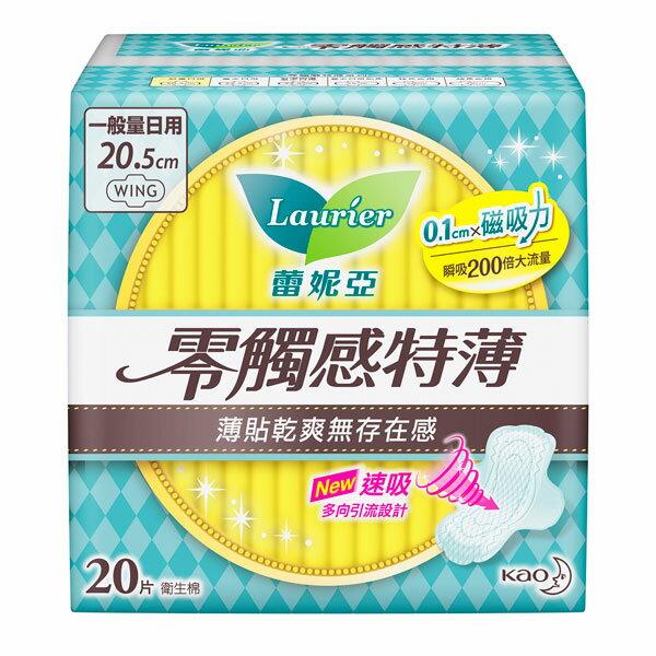*優惠促銷*蕾妮亞零觸感特薄衛生棉20片《康是美》