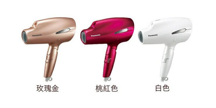 新開幕特價【現貨 免運 可刷卡】~愛網拍~ Panasonic EH-NA99 奈米負離子吹風機