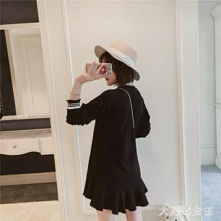 大碼長袖洋裝 仙女春秋2019胖妹妹mm可愛減齡顯瘦200斤娃娃連身裙 BT16639