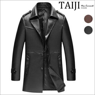 皮衣外套‧素面橫線背後鈕扣翻領長版皮衣‧二色‧加大尺碼【NTJBXYP30】-TAIJI-