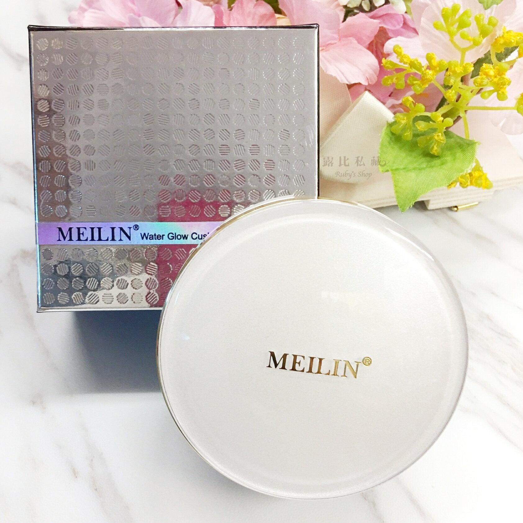 【MIT台灣製造】MEILIN梅琳光感水凝氣墊粉餅 15g