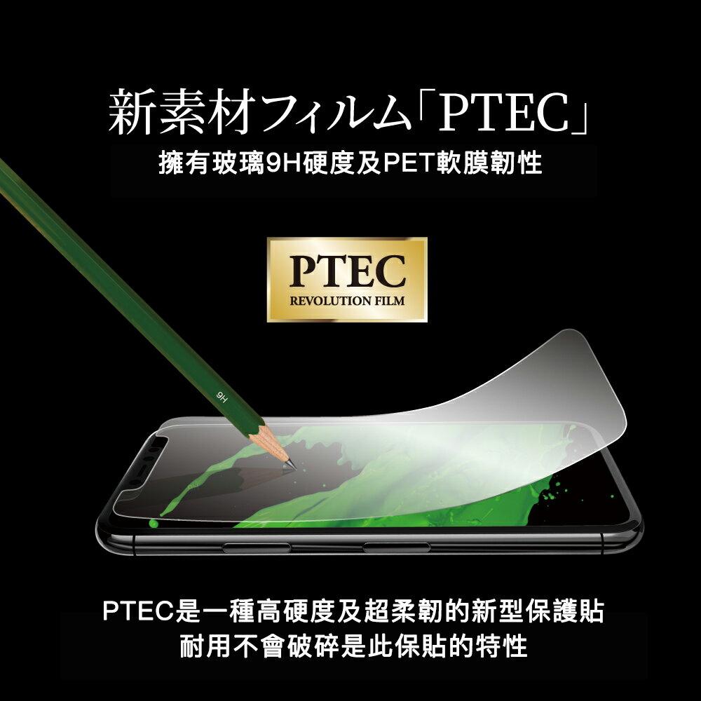 LEPLUS iPhone 11 PTEC 雙料混合耐衝擊保護貼 手機保護貼