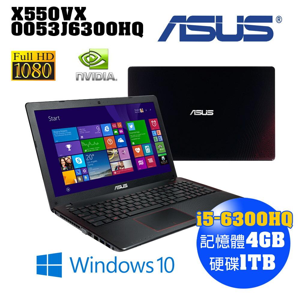 【DR.K3C】ASUS X550VX-0053J6300HQ 15.6吋FHD/i5-6300HQ /4GB/1TB/950m 2G獨顯/Win10 競速筆電