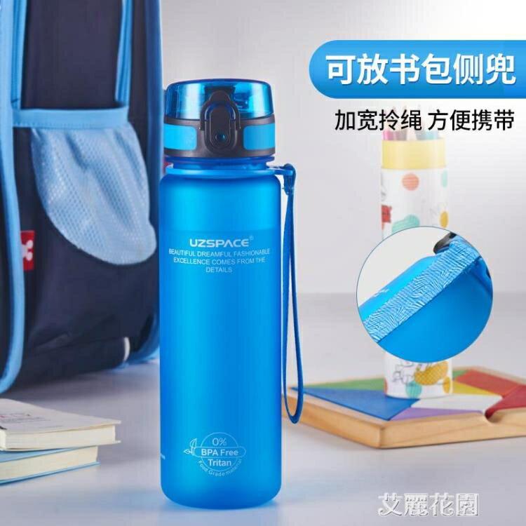 兒童水杯小學生便攜塑料杯直飲運動水壺夏季高顏值吸管杯子 摩登生活