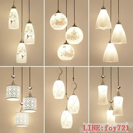 三頭創意餐桌燈時尚個性大氣飯廳LED客廳燈具 【交換禮物】