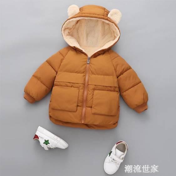 新款兒童純色羽絨棉服男女童寶寶短款加絨加厚棉襖反季連帽外套冬 【交換禮物】
