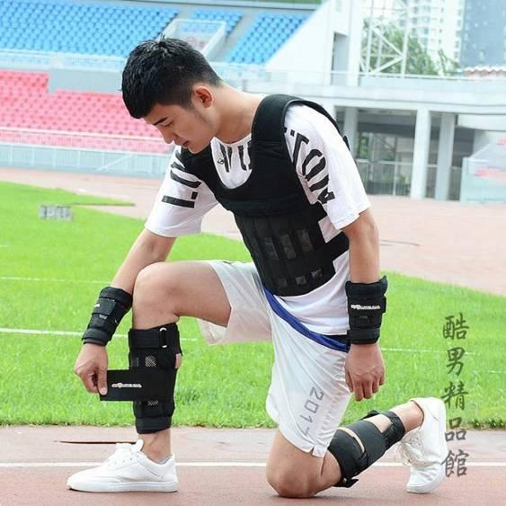 愛倍健沙袋綁腿 負重綁腿綁手跑步訓練裝備男女通用可調鉛塊鋼板  艾琴海小屋   中秋節免運