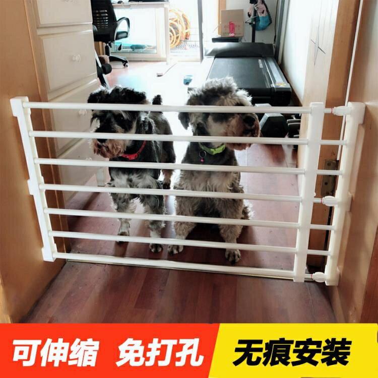 寵物圍欄狗狗柵欄室內小型犬泰迪隔離擋板簡易免打孔樓梯護欄寵物門欄 【交換禮物】【聖誕禮物】