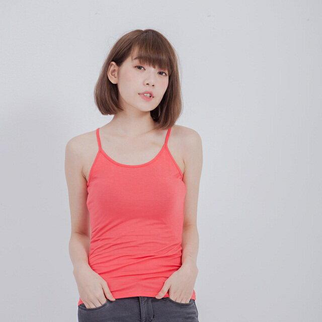 Yaffa 細肩帶背心 / 多色 1