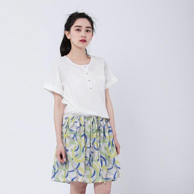 Iris 波浪半襟洋裝/白