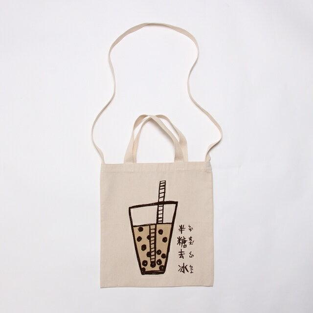 珍珠奶茶提肩棉質環保袋 台灣特產 Bubble Tea 4