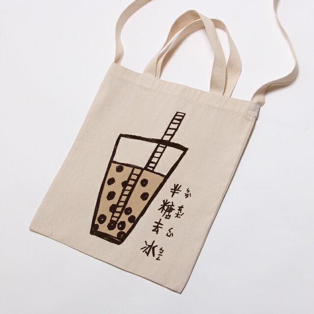 珍珠奶茶提肩棉質環保袋 台灣特產 Bubble Tea 5