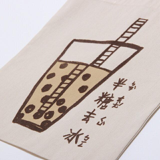 珍珠奶茶提肩棉質環保袋 台灣特產 Bubble Tea 6