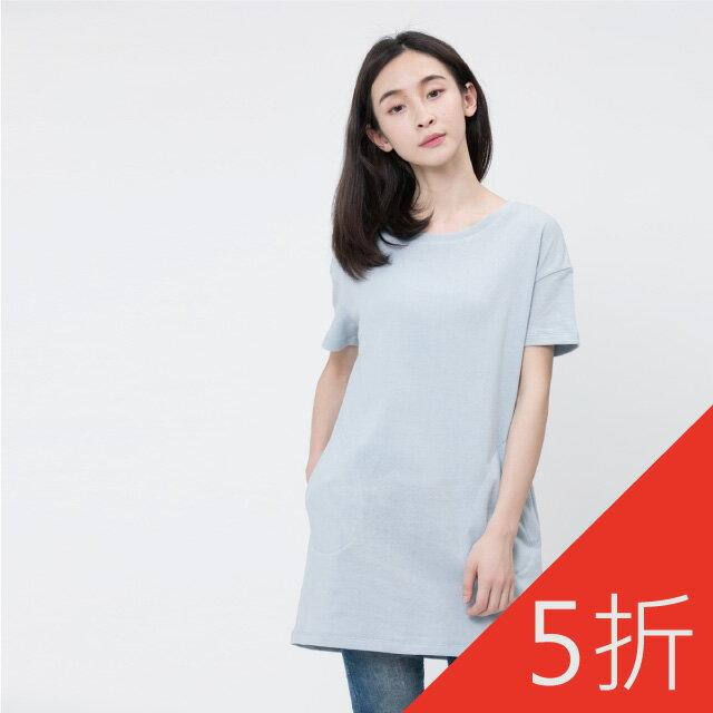風吹棉口袋長版TEE / 霧藍 0