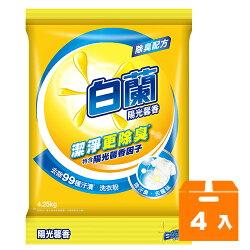 白蘭 陽光馨香 洗衣粉 4.25kg (4入)/箱