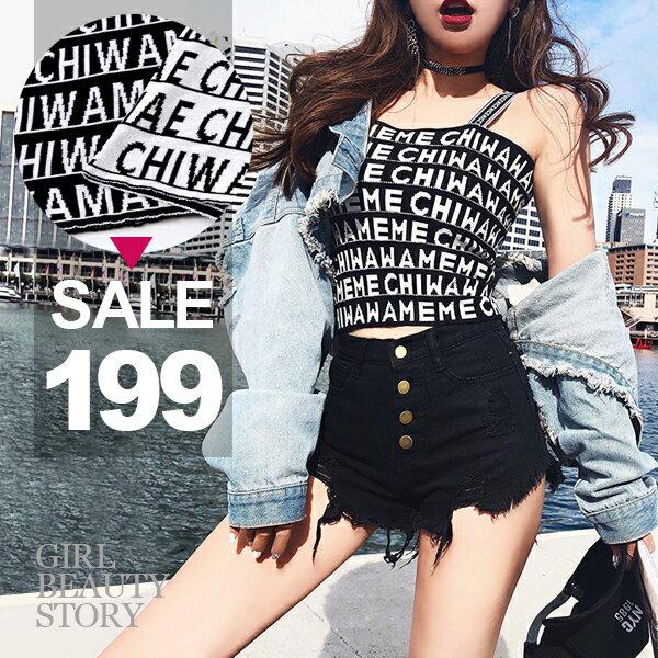 SISI【V8012】潮復古港味街風Chic字母吊帶修身曲線短版露肚臍針織背心上衣