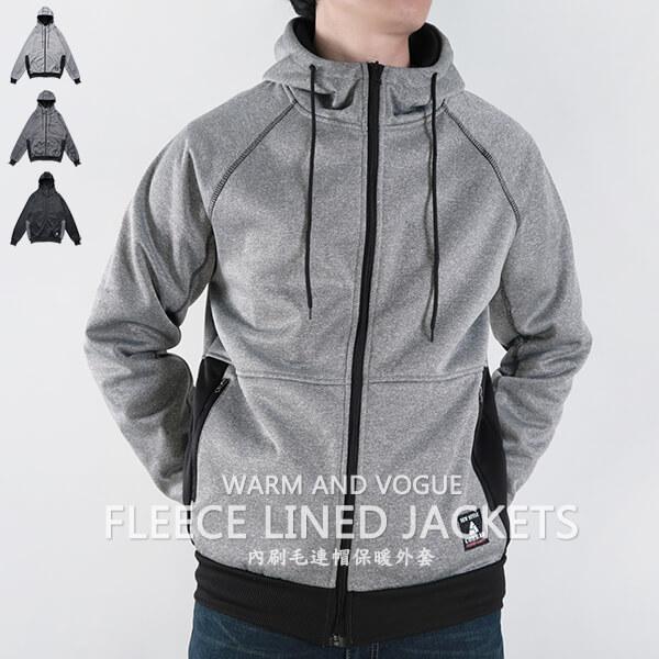 內刷毛連帽保暖外套 夾克外套 運動外套 休閒連帽外套 刷毛外套 黑色外套 時尚穿搭 WARM FLEECE LINED JACKETS (321-8916-01)淺灰色、(321-8916-02)深灰色、(321-8916-03)黑色 L XL 2L(胸圍46~50英吋) [實體店面保障] sun-e 0