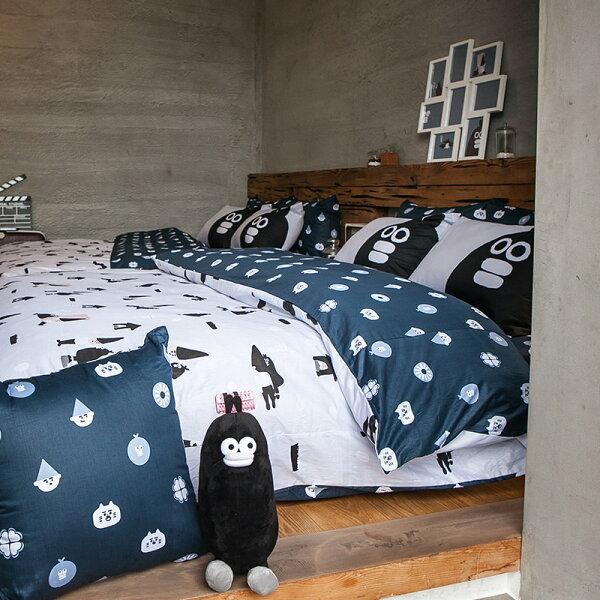 床包雙人特大-100%精梳棉【灰藍紳士款-掰啾的幽默】含兩件枕套,獨家人氣插畫家聯名款,戀家小舖台灣製