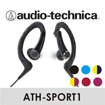 ~ Audio~Technica 鐵三角 ~耳塞式耳機 ATH~SPORT1