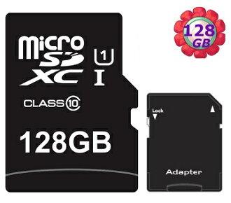 工業包 OEM 128GB 128G microSDXC【UHS 70MB/s】microSD SD SDXC UHS-I Class 10 U1 C10 手機記憶卡 附SD轉卡 記憶卡