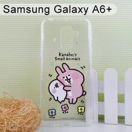 卡娜赫拉空壓氣墊軟殼[蹭P助]SamsungGalaxyA6+(6吋)【正版授權】
