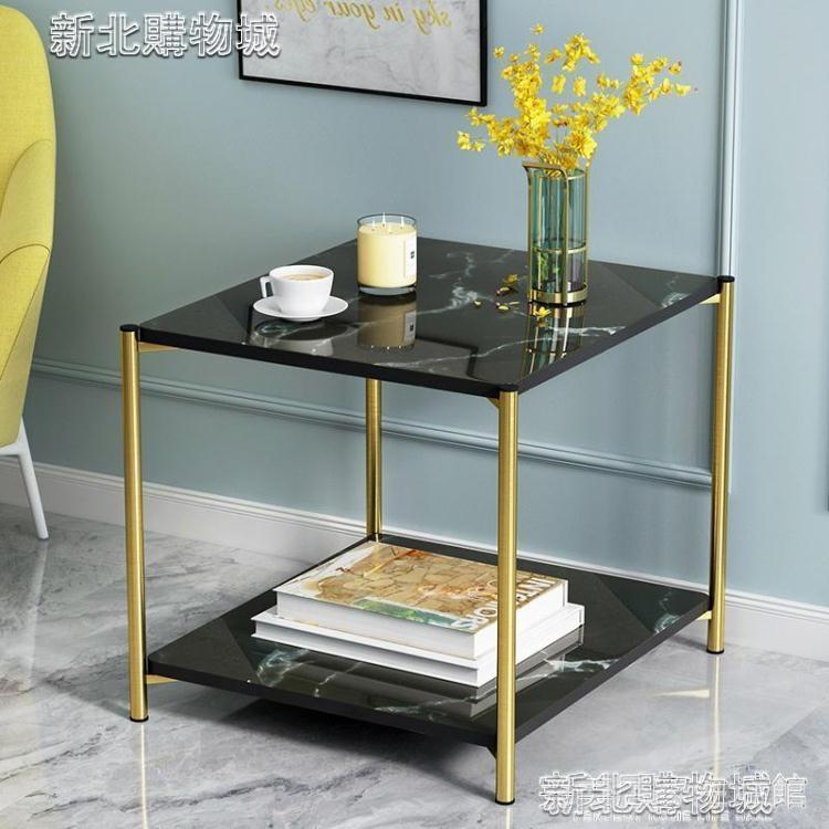 茶几小圓桌簡約現代臥室創意方桌簡易客廳床頭桌家用北歐沙發邊幾【雙十二全館免運】
