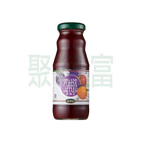 VOG農家瑞有機紫胡蘿蔔蘋果柑橘汁