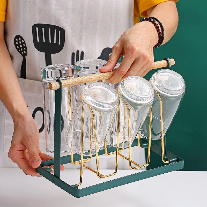創意多功能杯架家用客廳托盤瀝水置物架歐式輕奢杯子倒掛收納架子