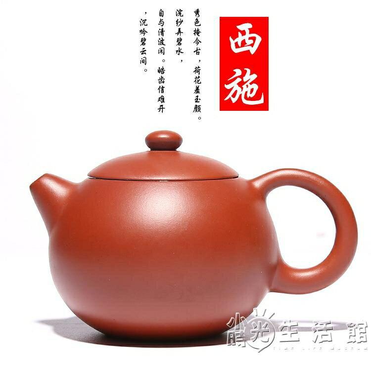 紫砂紅泥紫陶壺小茶壺普洱功夫茶具家用宜興陶瓷素壺手工西施壺單 摩可美家