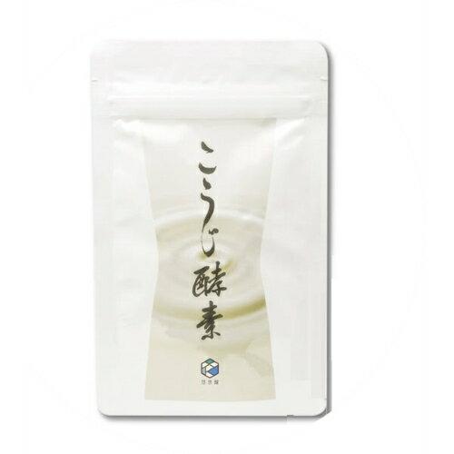 【小資屋】日本悠悠館綜合穀物麴酵素錠(93錠/包1個月份)效期:2019.12