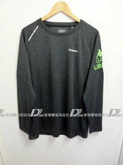 【登瑞體育】KAPPA 男生運動圓領上衣 - A46648977