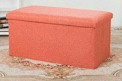 !新生活家具!《貝爾》橘色 長方形 麻布 收納椅 玩具箱 收納凳 收納箱 置物箱 穿鞋椅 雜物收納 儲物箱 凳子