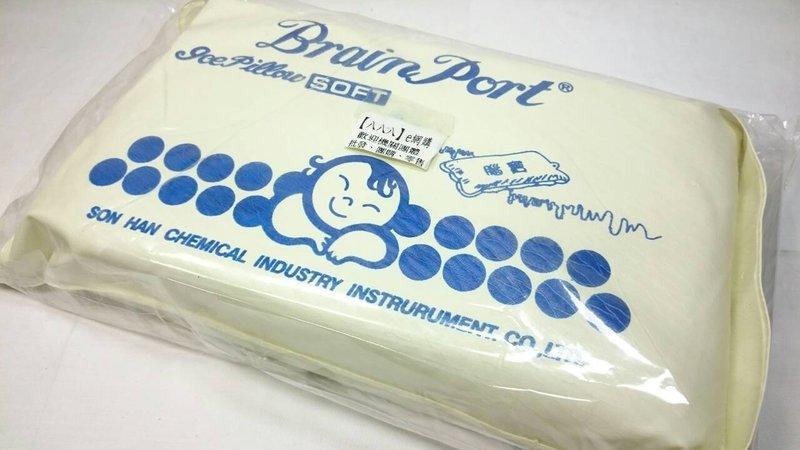 【八八八】e網購~【台灣製-腦寶冷敷墊】002042 冰枕 敷袋 冰敷枕 軟式冰枕 冰袋